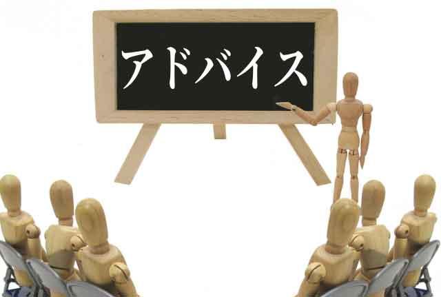 英語 学習 オンライン